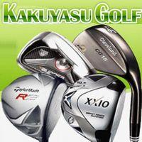 最安値に挑戦し続ける、安心・便利なゴルフ専門店!格安ゴルフ(KAKUYASU GOLF)