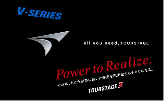 ツアーステージ(TOURSTAGE&BRIDGESTONE)ゴルフ